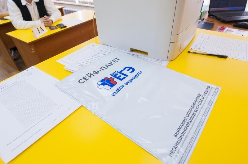 ФИПИ начал публикацию методических рекомендаций для учителей на основе анализа результатов ЕГЭ-2019