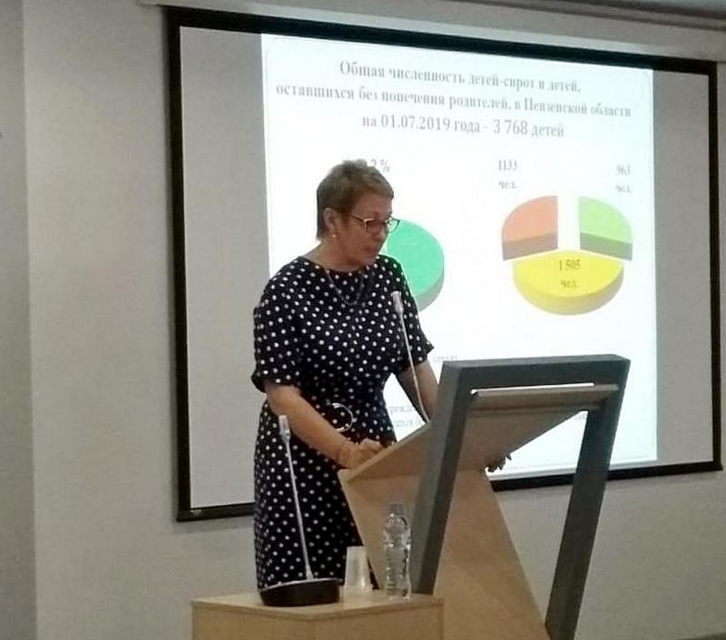 Лилия Чащина представляет Пензенский регион на Всероссийском совещании по вопросам деятельности организаций для детей-сирот