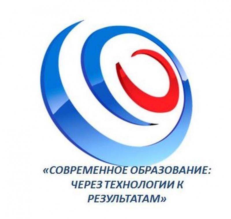 Августовский педагогический форум пройдет в Пензе 23 и 24 августа
